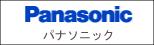 パナソニック-PANASONIC